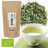 Genmaicha - Té verde orgánico - té japonés con arroz inflado - té a granel...