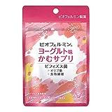 ビオフェルミンヨーグルト味かむサプリビフィズス菌オリゴ糖乳酸菌食物繊維菌活シンバイオティクスタブレット1袋30粒