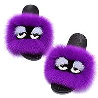 [正午] 新しい豪華なキツネの毛皮のような顔屋内ホームモンスターレディーススリッパ夏,紫色,40