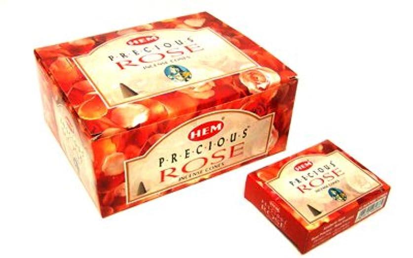 エステートるズームインするHEM(ヘム) プレシャス ローズ香 コーンタイプ Precious Rose CORN 12箱セット