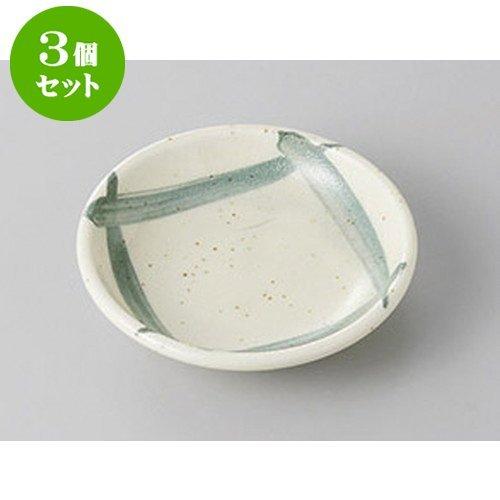 3個セット 小皿 唐津カゴメ緑3.0皿 [9.5 x 2.5cm] 【料亭 旅館 和食器 飲食店 業務用 器 食器】