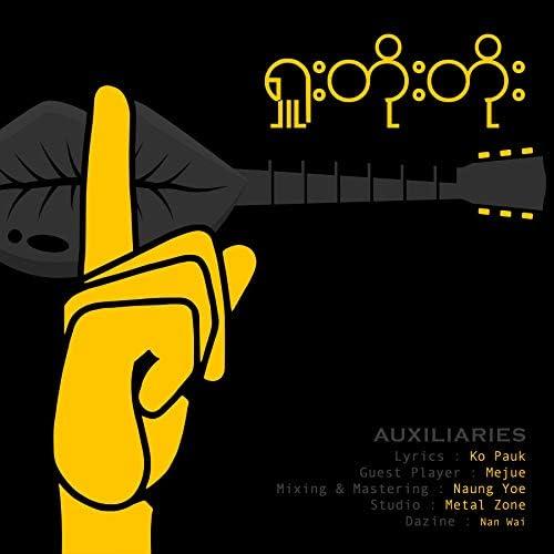 Naung Yoe feat. Auxiliaries Band
