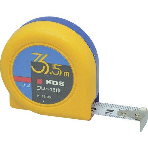 ムラテックKDS フリー固定爪16巾3.5m KF16-35K