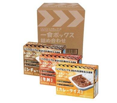 一食ボックスの3種類(カレーライス、牛丼、シチュー&ライス)を1セットづつ詰合せたセット!非常食用にどうぞ!<<3点セット>>