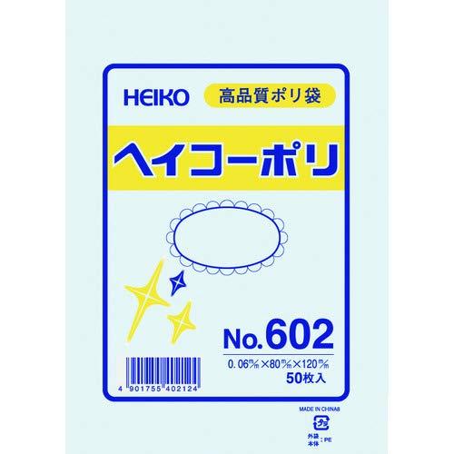 シモジマ HEIKO ポリ規格袋ヘイコーポリNo.602紐なし 006619200