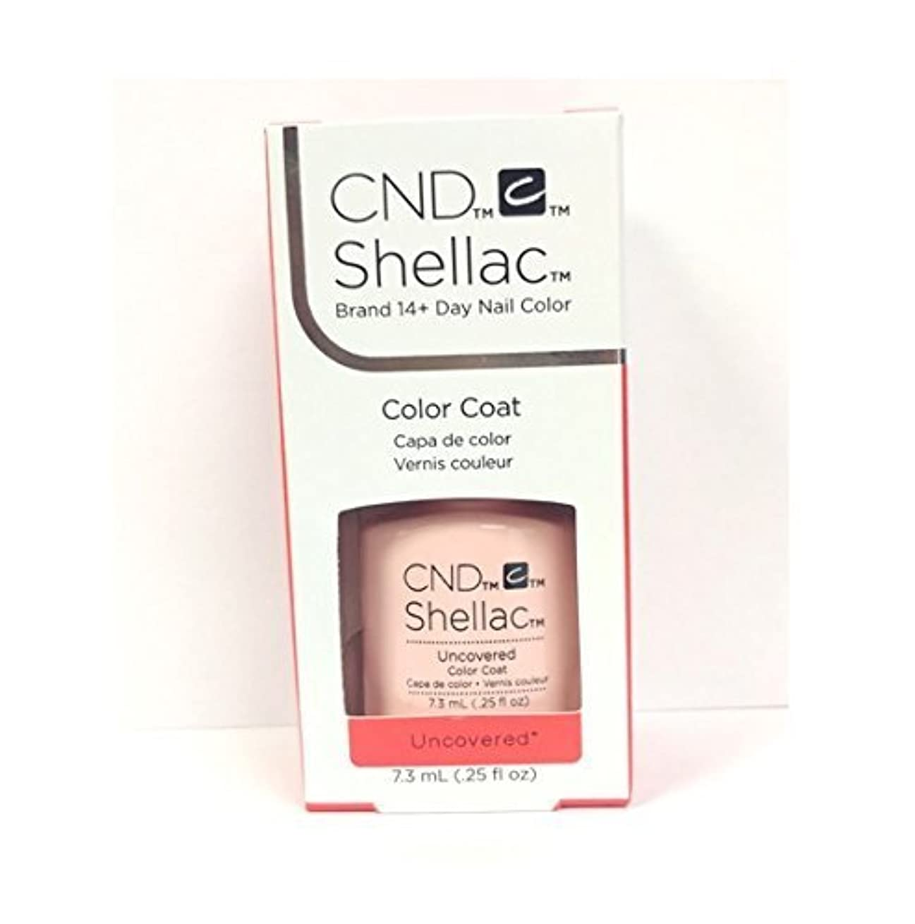 留め金アームストロング遠いCND Shellac - The Nude Collection 2017 - Uncovered - 7.3 mL / 0.25 oz