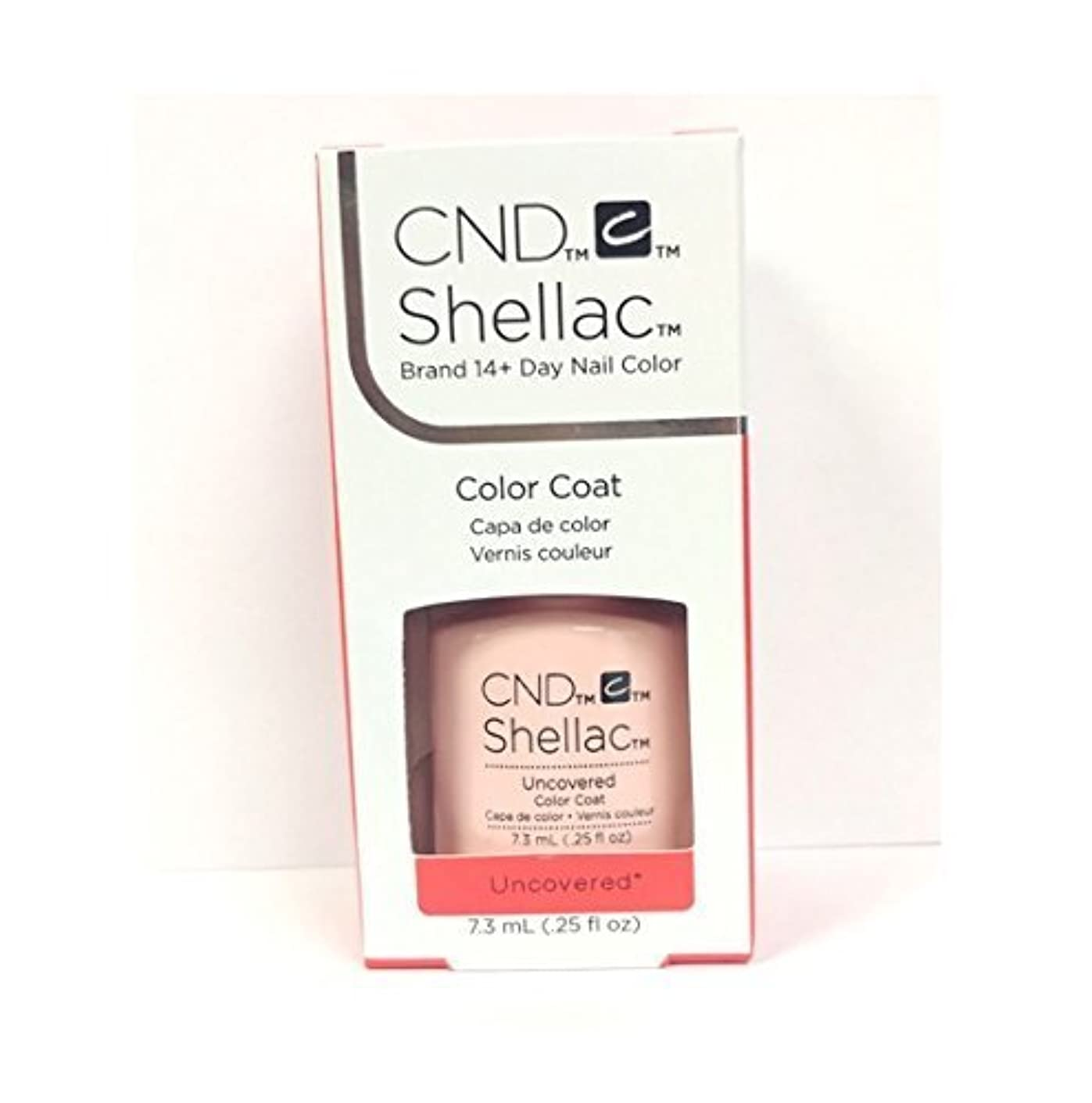 政策混乱させるクアッガCND Shellac - The Nude Collection 2017 - Uncovered - 7.3 mL / 0.25 oz