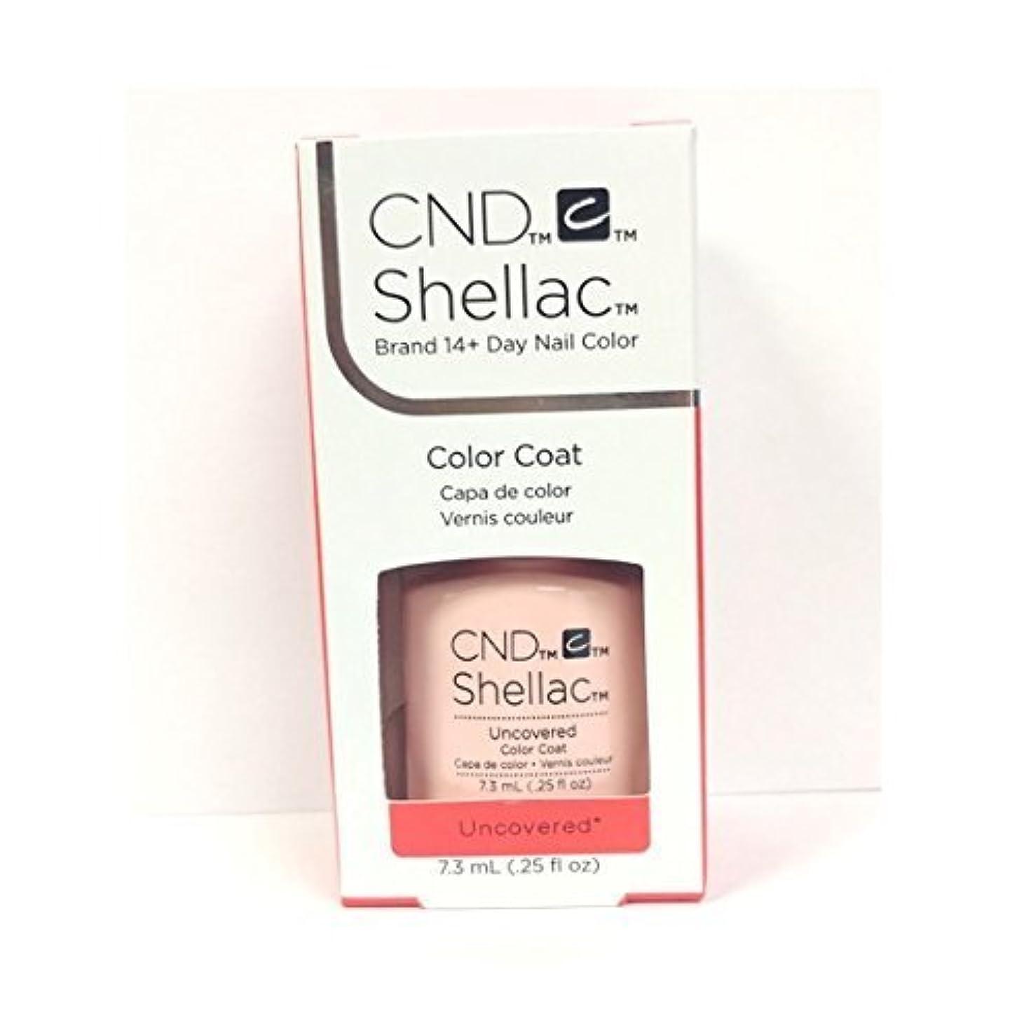 ハイブリッド確認する猫背CND Shellac - The Nude Collection 2017 - Uncovered - 7.3 mL / 0.25 oz