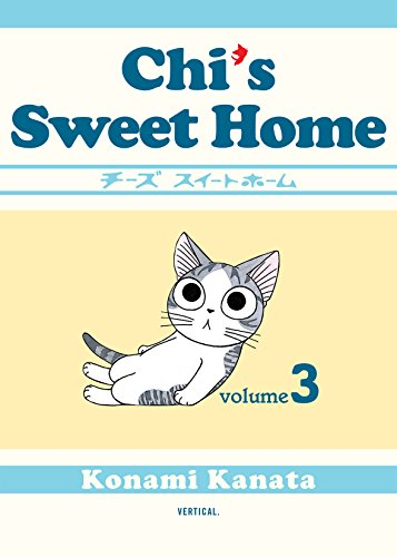 Chi's Sweet Home Vol. 3 (English Edition)
