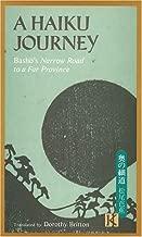 A Haiku Journey: Basho's Narrow Road to a Far Province (English and Japanese Edition)