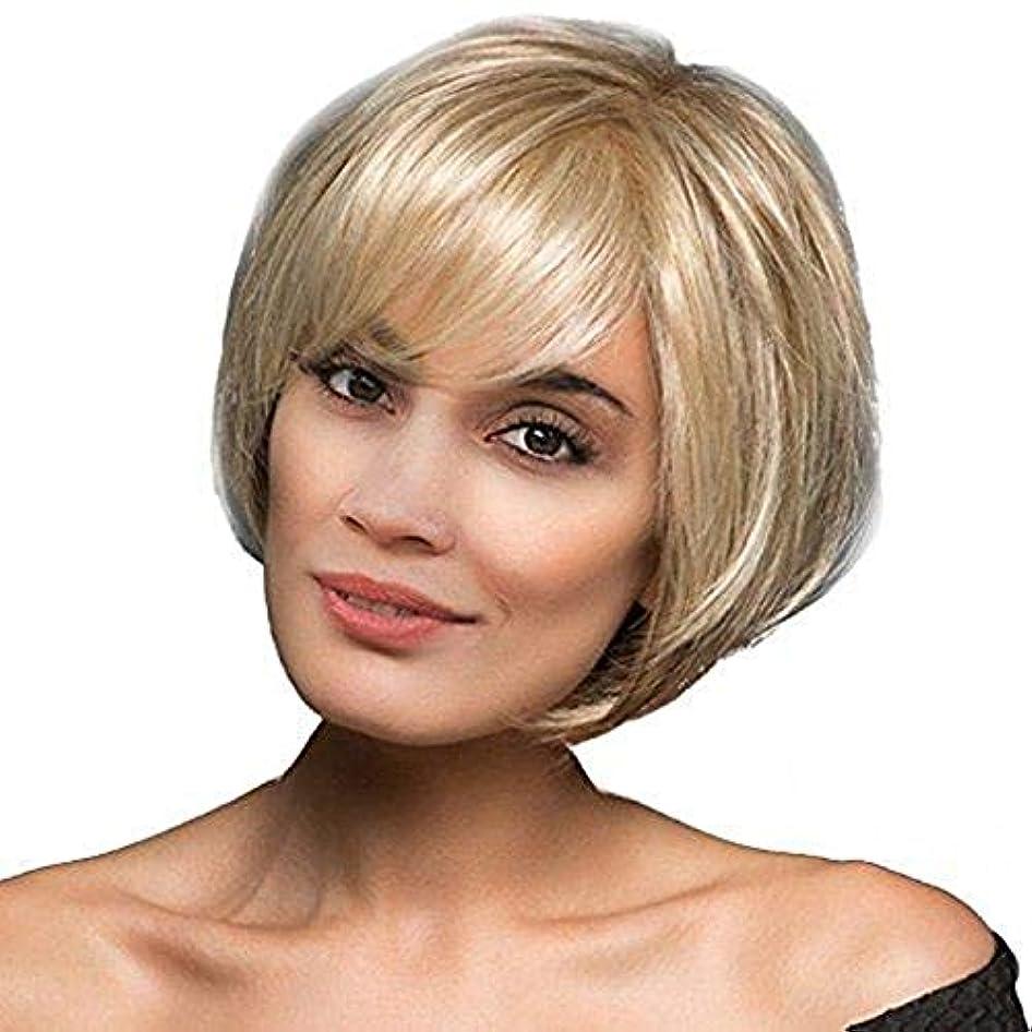 手段やろうバックアップWASAIO 合成かつらブロンドボブスタイルかつらショートカーリー22 cm (色 : Blonde)