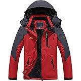 TACVASEN マウンテンパーカー メンズ 裏ボア コート スキーウェア 保温 シェルジャケット 裏起毛 多機能 ジャンパー フリース 保温 赤い L=JP-S