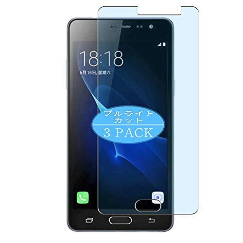 VacFun 3 Piezas Filtro Luz Azul Protector de Pantalla para Samsung Galaxy J3 Pro 2016, Screen Protector Sin Burbujas Película Protectora (Not Cristal Templado) Anti Blue Light Filter
