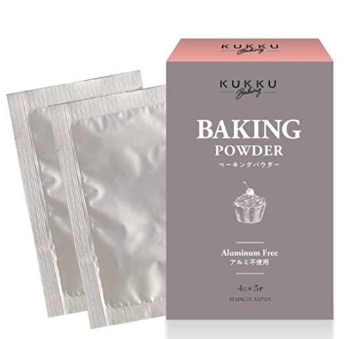 KUKKU ベーキングパウダー 個包装タイプ 4g×5 (アルミフリー 香料 保存料不使用)