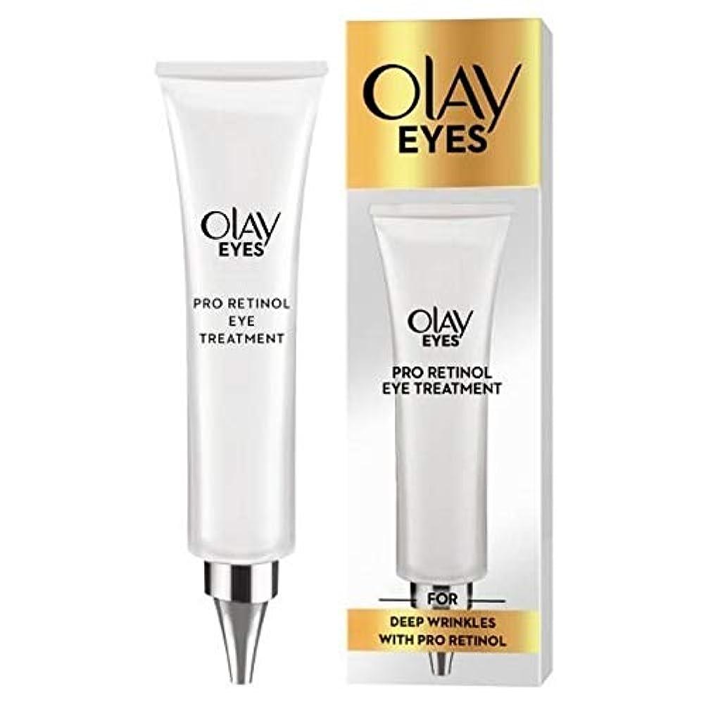 [Olay ] オーレイ目プロレチノールアイトリートメント - Olay Eyes Pro-Retinol Eye Treatment [並行輸入品]