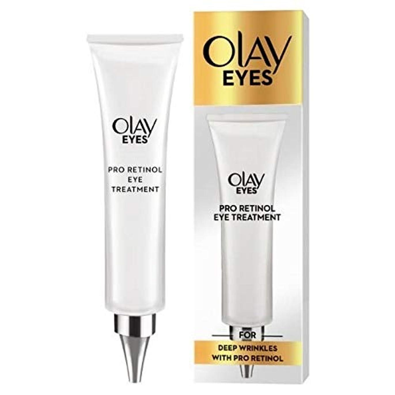 落胆した有望沈黙[Olay ] オーレイ目プロレチノールアイトリートメント - Olay Eyes Pro-Retinol Eye Treatment [並行輸入品]