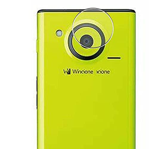 Vaxson 2 Unidades Protector de Lente de Cámara, compatible con Windows Phone IS12T au [No Vidrio Templado/Funda Case ] TPU Película Protectora