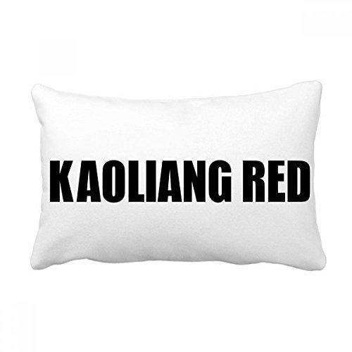 DIYthinker Kaoliang Color Rojo Negro Nombre Banda Almohada Lumbar Inserte la Cubierta del Amortiguador Inicio Sofá Regalo de la decoración