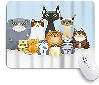 ZOMOY マウスパッド 個性的 おしゃれ 柔軟 かわいい ゴム製裏面 ゲーミングマウスパッド PC ノートパソコン オフィス用 デスクマット 滑り止め 耐久性が良い おもしろいパターン (面白い猫の恋人かわいい猫漫画の好奇心が強い子猫)