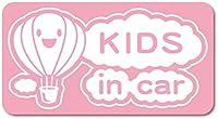 imoninn KIDS in car ステッカー 【マグネットタイプ】 No.32 気球 (ピンク色)