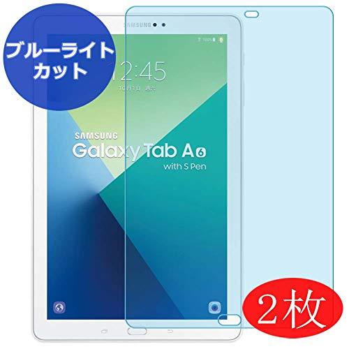 VacFun 2 Pezzi Anti Luce Blu Pellicola Protettiva Compatibile con Samsung Galaxy Tab A 10.1 (2016) P585, Screen Protector Protective Film Senza Bolle (Non Vetro Temperato) Filtro Luce Blu New Version
