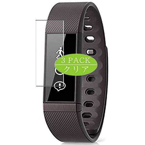 Vaxson 3 Stück Schutzfolie, kompatibel mit Liquid Leap smartwatch Smart Watch, Displayschutzfolie Bildschirmschutz Blasenfreies [nicht Panzerglas]