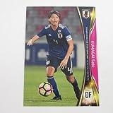 2018サッカー日本代表■レギュラーカード■53/熊谷紗希 ≪スペシャルエディション≫