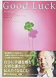 Good Luck (<CD>)