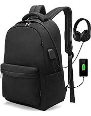 リュック バックパック 大容量 PC リュックサック 軽量 メンズ 多機能 バッグ 通勤 修學 學生 旅行 アウトドア USBケーブル&イヤホン穴付き 15.6インチ PC対応 キャリーオン機能 おしゃれ 男女兼用 YONiMO