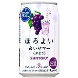 サントリーチューハイ ほろよい 白いサワー ぶどう 350ml×24缶(1ケース)