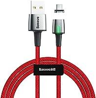 Baseus CATXC-B09 Manyetik Uçlu Type-C Kablo, 2M, Kırmızı
