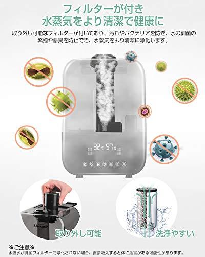 URHARBOR『超音波加湿器(HS-MEA205B)』