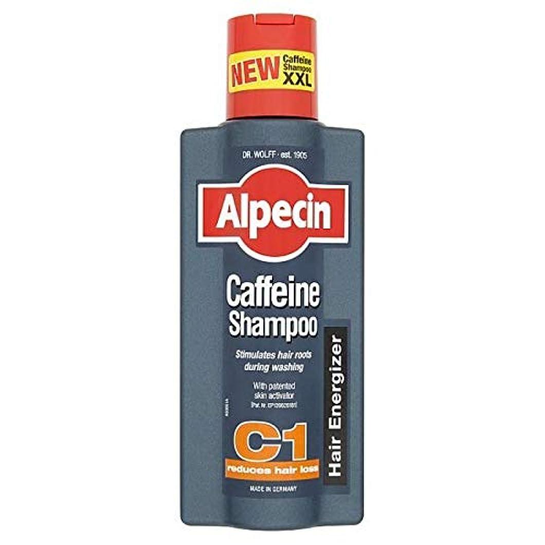 パトロール遵守するトレイ[Alpecin] C1カフェインシャンプー375ミリリットルAlpecin - Alpecin C1 Caffeine Shampoo 375ml [並行輸入品]