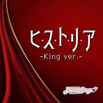 HISTORIA (KING version)
