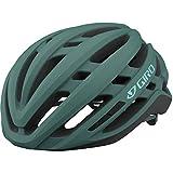 Giro Agilis MIPS W Womens Road Bike Helmet - Matte Grey Green (2021) - Medium (55-59 cm)