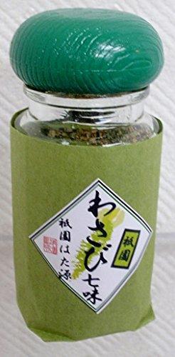 京都限定 京の薬味処 祇園 はた源 わさび七味