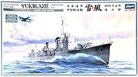 ■ ハセガワ 【限定/絶版】 1/350 旧日本海軍 甲型駆逐艦 雪風 昭和十五年 竣工時 w/川西 二式大艇 12型付き