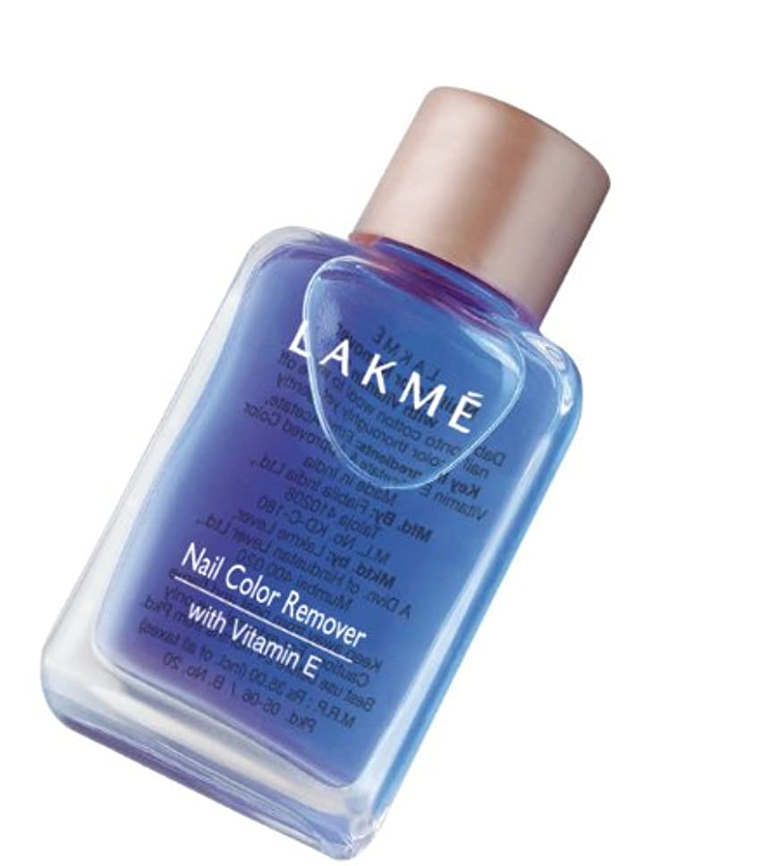 ジャングル賠償活力Lakme Nail Color Remover, 27ml