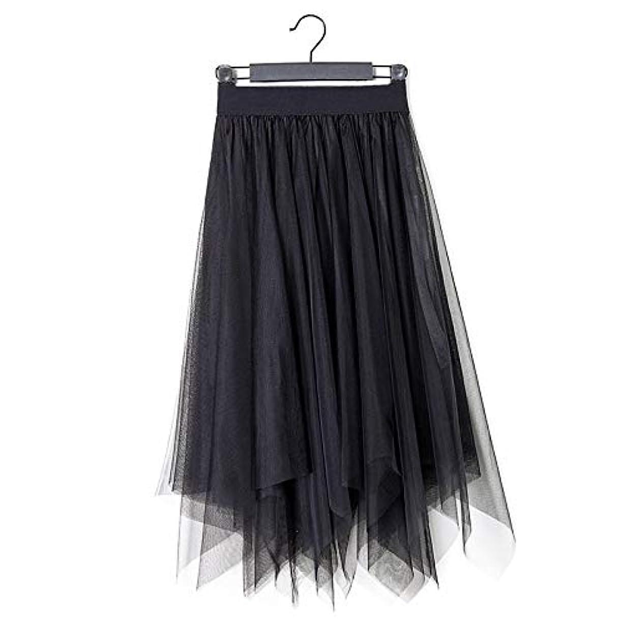 サーカスハミングバードストッキングHUBIHL スカート女性用ソリッドカラー不規則なメッシュロングスカートハイウエスト弾性ロングスカートボールガウンスカートブラック