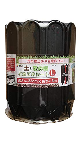 第一ビニール 土と芝の根どめどめシートL 3m(1巻) L