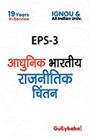 EPS-03 Modern Indian Political Thought in Hindi Medium