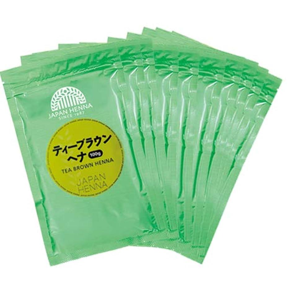 ソフィー粘液無効にするジャパンヘナ ティーブラウン トリートメント 100gx10個
