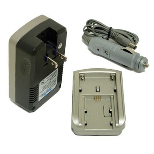 Maximal Power FC300 JVC Universal All In One Rapid Travel Charger for JVC Battery (Bronze)