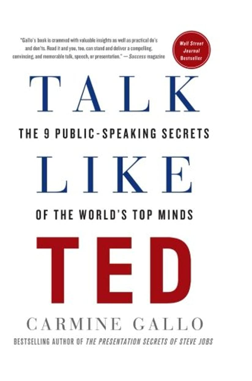 ラケット想像力豊かな豊富なTalk Like Ted: The 9 Public-Speaking Secrets of the World's Top Minds