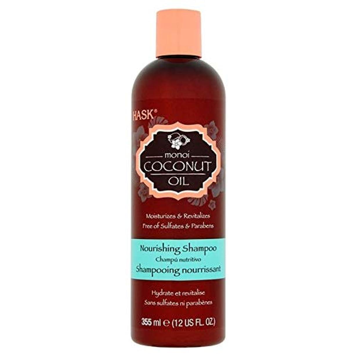 活力コントロール自然[Hask] Haskモノイヤシ油シャンプー355ミリリットル - Hask Monoi Coconut Oil Shampoo 355ml [並行輸入品]