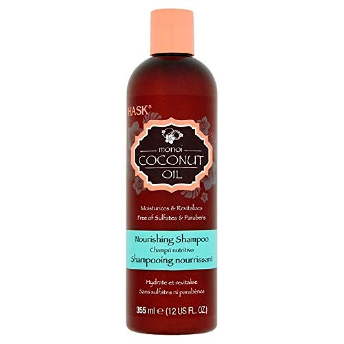 飾る尽きる電化する[Hask] Haskモノイヤシ油シャンプー355ミリリットル - Hask Monoi Coconut Oil Shampoo 355ml [並行輸入品]