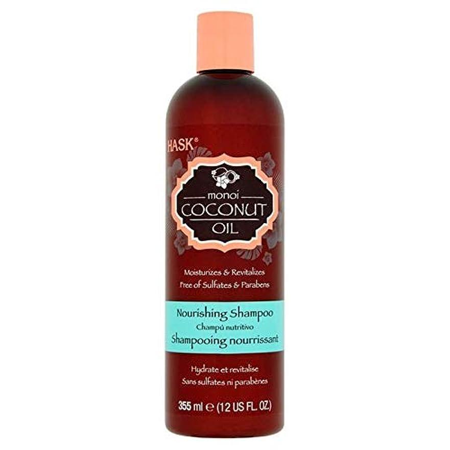 彼らのものコーチ雰囲気[Hask] Haskモノイヤシ油シャンプー355ミリリットル - Hask Monoi Coconut Oil Shampoo 355ml [並行輸入品]