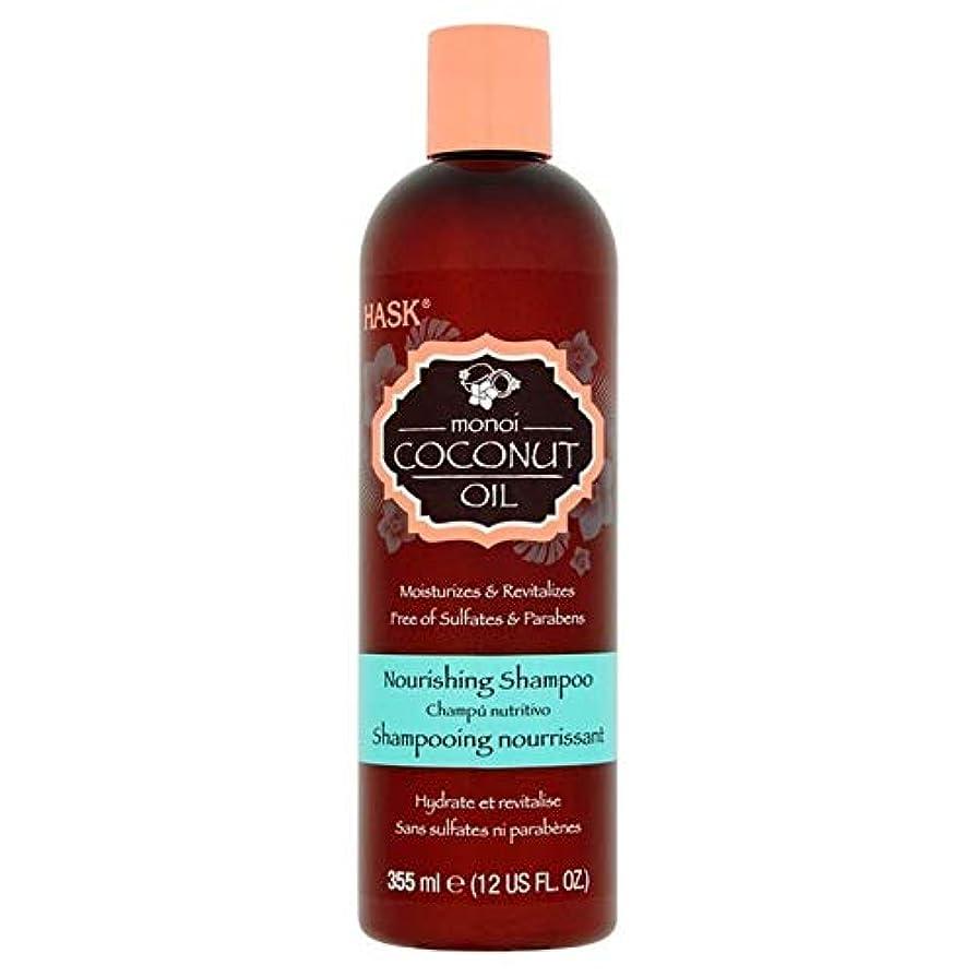 カレンダーイル逃げる[Hask] Haskモノイヤシ油シャンプー355ミリリットル - Hask Monoi Coconut Oil Shampoo 355ml [並行輸入品]