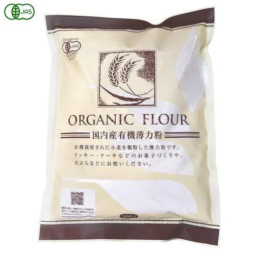 青森産有機薄力粉 (500g) 【桜井食品】