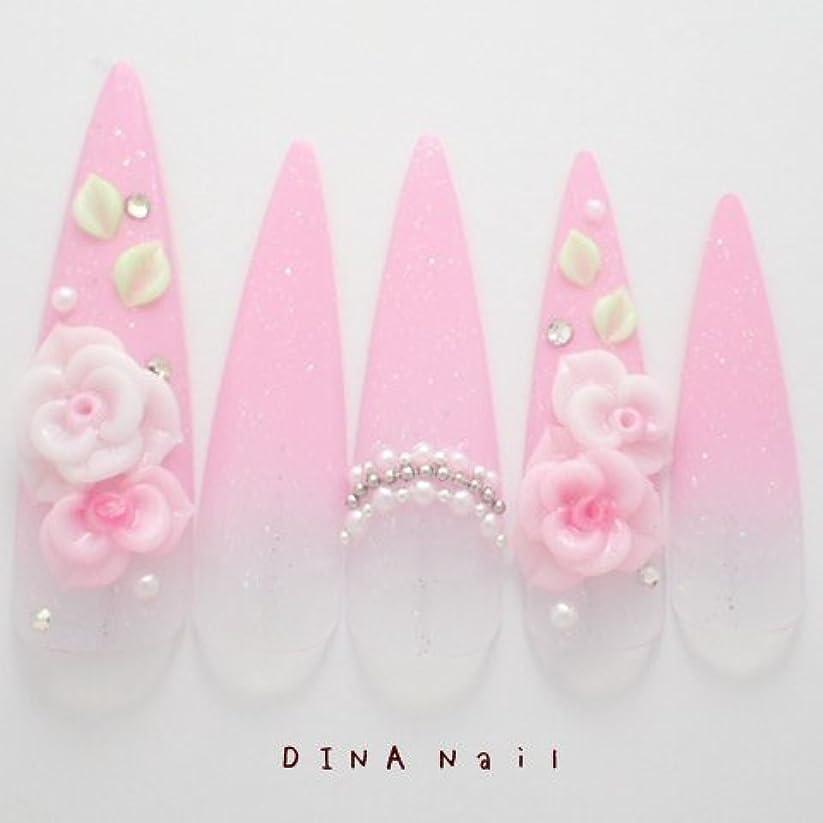 後世印象的増強するDINAネイル ピンクグラデ3D薔薇  ロングポイントLL(05468番) ネイルチップ